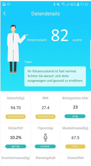 Phicomm-App